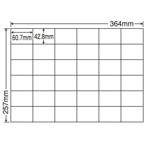 東洋印刷 ラベルシール nana 汎用タイプ B4 100シート×5 E36P: