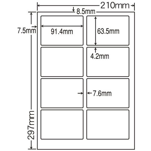 東洋印刷 カラーインクジェット用光沢ラベル nana A4 400シート SCJ-2:
