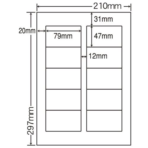 東洋印刷 ラベルシール nana カラーレーザー用光沢 A4 80シート SCL-21: