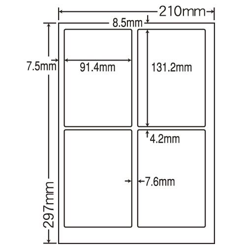 東洋印刷 レーザープリンタ用ラベル nana 光沢紙タイプ A4 400シート SCL-1: