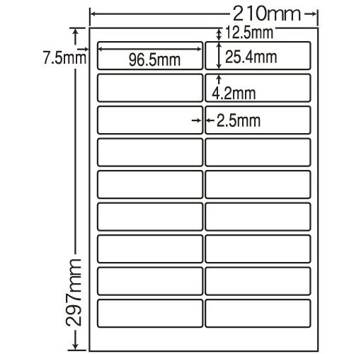 東洋印刷 ラベルシール nana カラーインクジェット用光沢 A4 80シート SCJ-4: