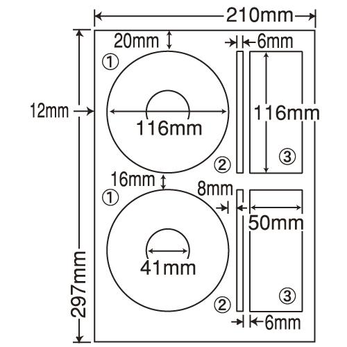 東洋印刷 CD/DVD専用ラベルインクジェット nana 400シート SCJ-29:
