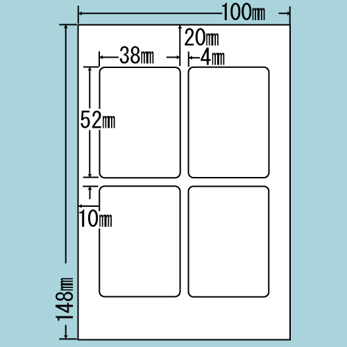 東洋印刷 カラーインクジェット用光沢ラベル nana はがき 100シート SCJH2(L):