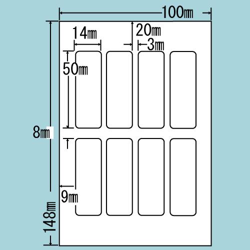 東洋印刷 カラーインクジェット用光沢ラベル nana はがき 100シート SCJH12(L):