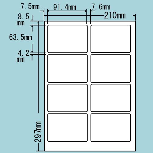 東洋印刷 カラーインクジェット用光沢ラベル nana A4 80シート入 SCJ-2: