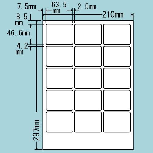 東洋印刷 カラーインクジェット用光沢ラベル nana A4 80シート入 SCJ-3:
