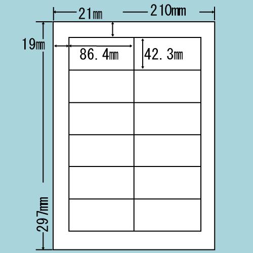 東洋印刷 レーザープリンタ用ラベル nana 光沢紙 A4 80シート入 SCL-11: