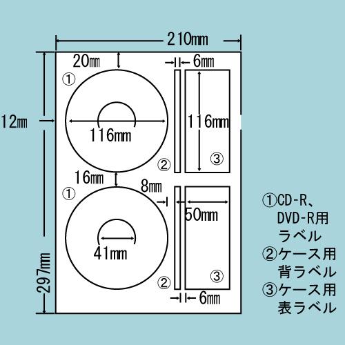 東洋印刷 nana CD/DVD専用ラベルインクジェット 80シート入 SCJ-29: