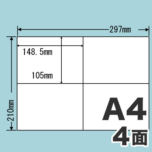 東洋印刷 ラベルシール nana シンプルパック A4 500シート C4IA: