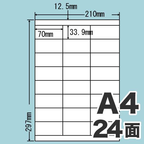 東洋印刷 ラベルシール nana シンプルパック A4 500シート LDZ24UA: