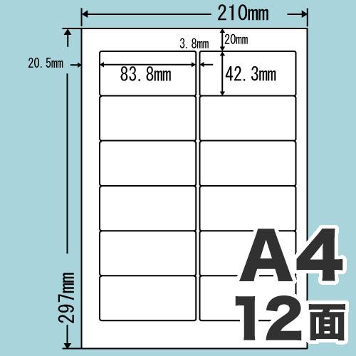 東洋印刷 ラベルシール nana シンプルパック A4 500シート FJA210A: