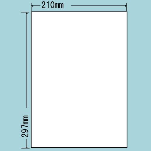 東洋印刷 ラベルシール nana シンプルパック A4 500シート CL-7A: