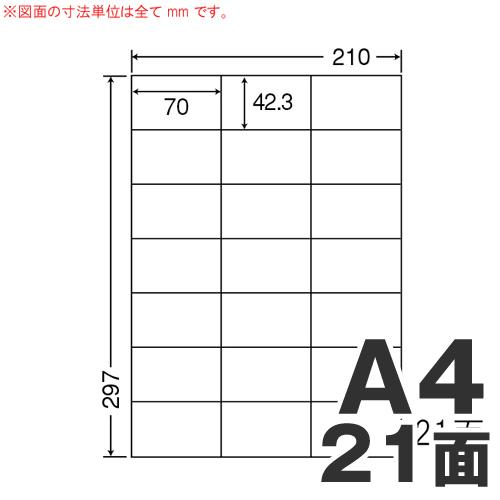 東洋印刷 マルチラベル ワールドプライスラベル A4 500シート WP02101: