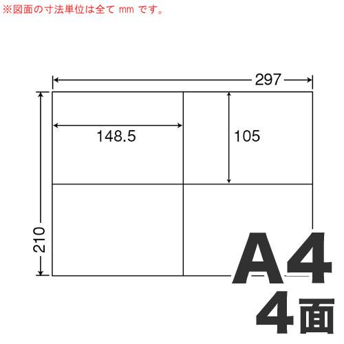 東洋印刷 マルチラベル ワールドプライスラベル A4 500シート WP00401: