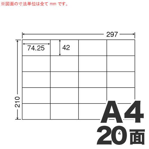 東洋印刷 マルチラベル ワールドプライスラベル A4 500シート WP02001: