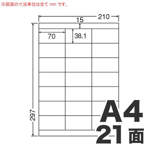 東洋印刷 マルチラベル ワールドプライスラベル A4 500シート WP02102: