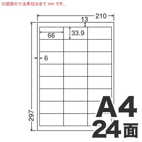 東洋印刷 マルチラベル ワールドプライスラベル A4 500シート WP02402: