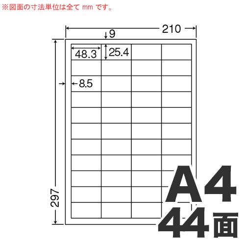 東洋印刷 マルチラベル ワールドプライスラベル A4 500シート WP04401: