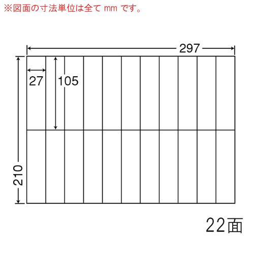 東洋印刷 ラベルシール nana マルチタイプ A4 500シート C22B: