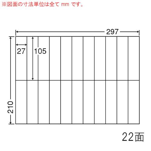 東洋印刷 ラベルシール nana 再剥離タイプ A4 500シート C22BF: