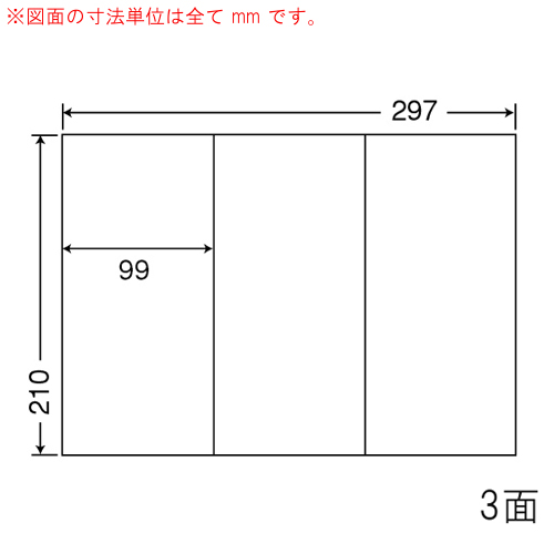 東洋印刷 ラベルシール nana マルチタイプ A4 500シート C3G: