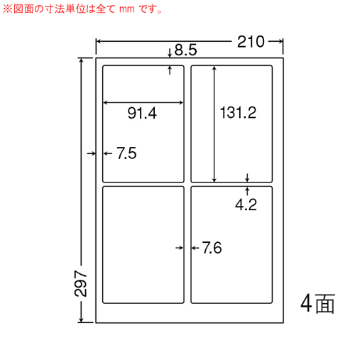 東洋印刷 ラベルシール nana マルチタイプ A4 500シート CL-1: