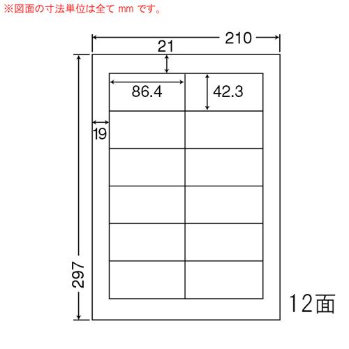 東洋印刷 ラベルシール nana シンプルパック A4 500シート CL-11A:
