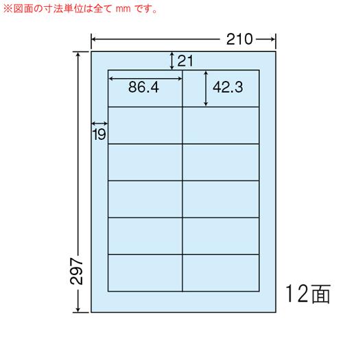東洋印刷 ラベルシール nana マルチタイプ A4 ブルー 500シート CL-11B: