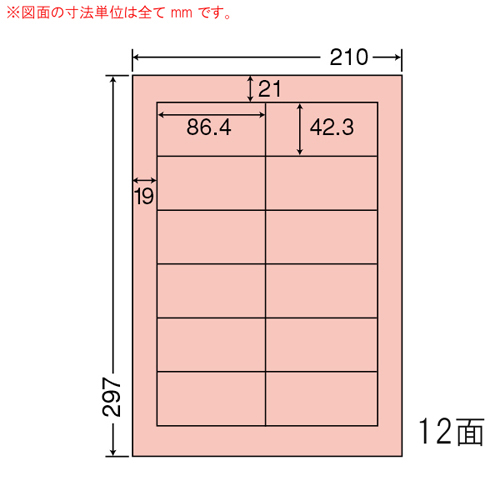 東洋印刷 ラベルシール nana 分別処理可能再剥離タイプ A4 レッド 500シート CL-11FHR: