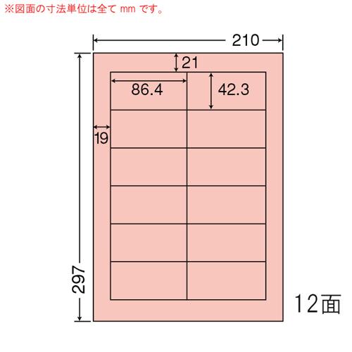 東洋印刷 ラベルシール nana マルチタイプ A4 レッド 500シート CL-11R: