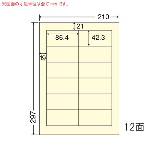東洋印刷 ラベルシール nana マルチタイプ A4 イエロー 500シート CL-11Y: