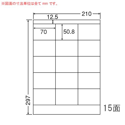 東洋印刷 ラベルシール nana 分別処理可能再剥離タイプ A4 500シート CL-13FH: