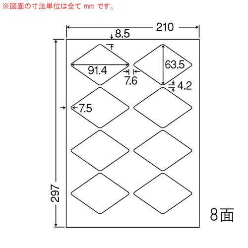 東洋印刷 ラベルシール nana マルチタイプ A4 500シート CL-19: