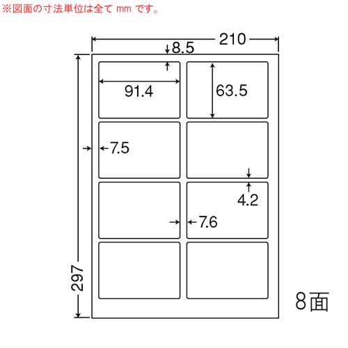 東洋印刷 ラベルシール nana マルチタイプ A4 500シート CL-2: