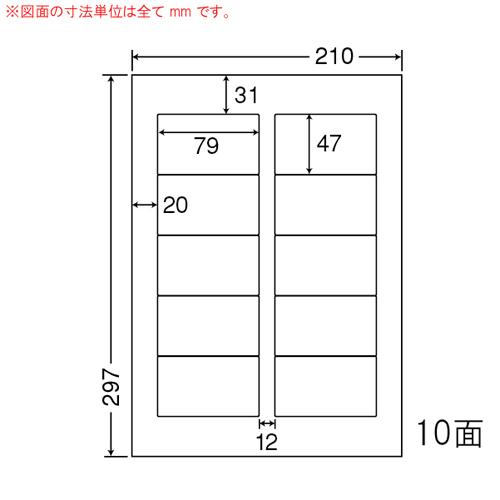 東洋印刷 ラベルシール nana マルチタイプ A4 500シート CL-21: