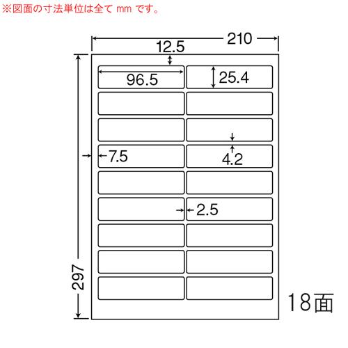 東洋印刷 ラベルシール nana マルチタイプ A4 500シート CL-4: