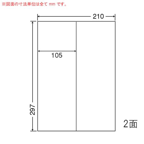東洋印刷 ラベルシール nana マルチタイプ A4 500シート CL-47:
