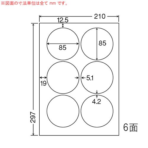 東洋印刷 ラベルシール nana マルチタイプ A4 500シート CL-5: