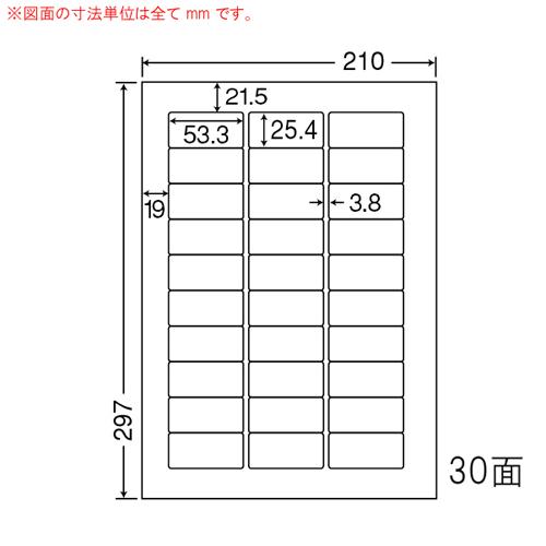 東洋印刷 ラベルシール nana マルチタイプ A4 500シート CL-52: