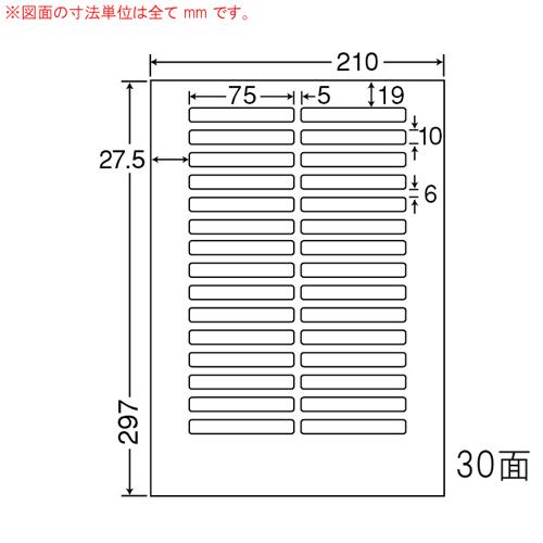 東洋印刷 ラベルシール nana 分別処理可能再剥離タイプ A4 500シート CL-55FH: