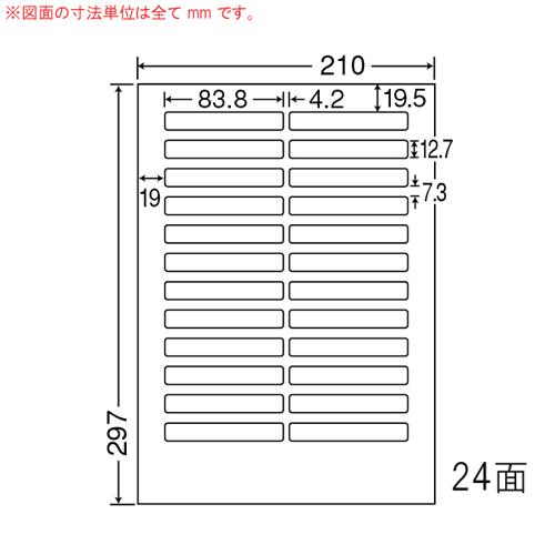 東洋印刷 ラベルシール nana 分別処理可能再剥離タイプ A4 500シート CL-56FH: