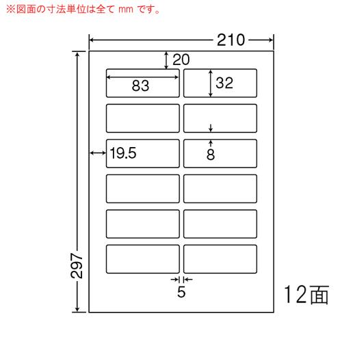 東洋印刷 ラベルシール nana 分別処理可能再剥離タイプ A4 500シート CL-57FH: