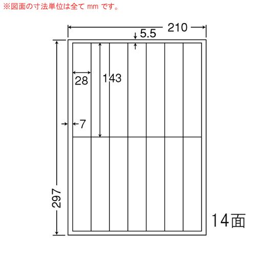 東洋印刷 ラベルシール nana マルチタイプ A4 500シート CL-58: