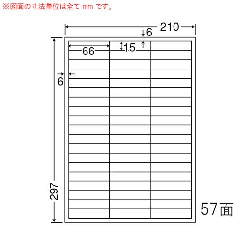 東洋印刷 ラベルシール nana マルチタイプ A4 500シート CL-59: