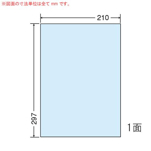 東洋印刷 ラベルシール nana マルチタイプ A4 ブルー 500シート CL-7B: