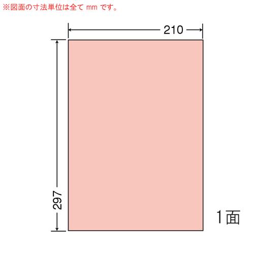 東洋印刷 ラベルシール nana マルチタイプ A4 レッド 500シート CL-7R:
