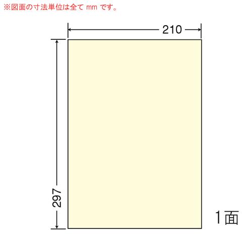 東洋印刷 ラベルシール nana マルチタイプ A4 イエロー 500シート CL-7Y:
