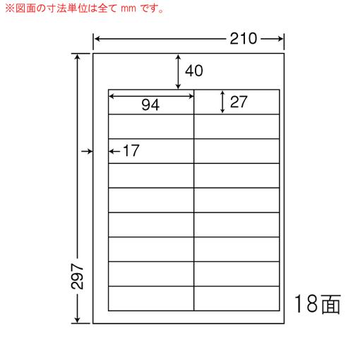 東洋印刷 ラベルシール nana 再剥離タイプ A4 500シート CL-98F: