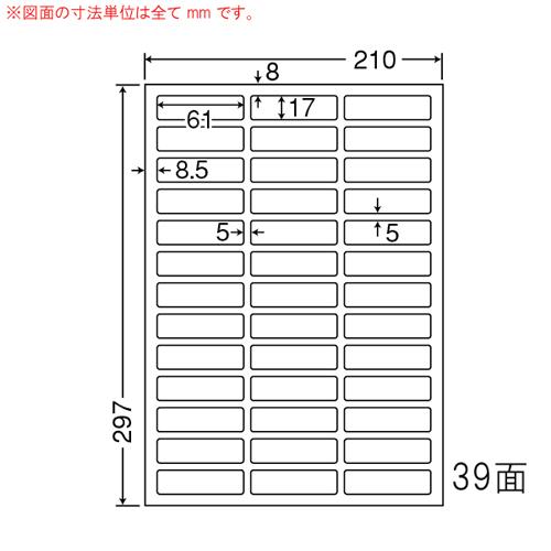 東洋印刷 ラベルシール nana 再剥離タイプ A4 500シート CL-99F: