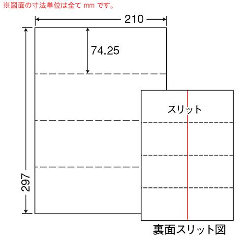 東洋印刷 ラベルシール nana ミシン入りラベル A4 500シート CLM-1: